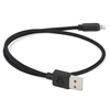 Lightning to USB Cable Black 0,5m